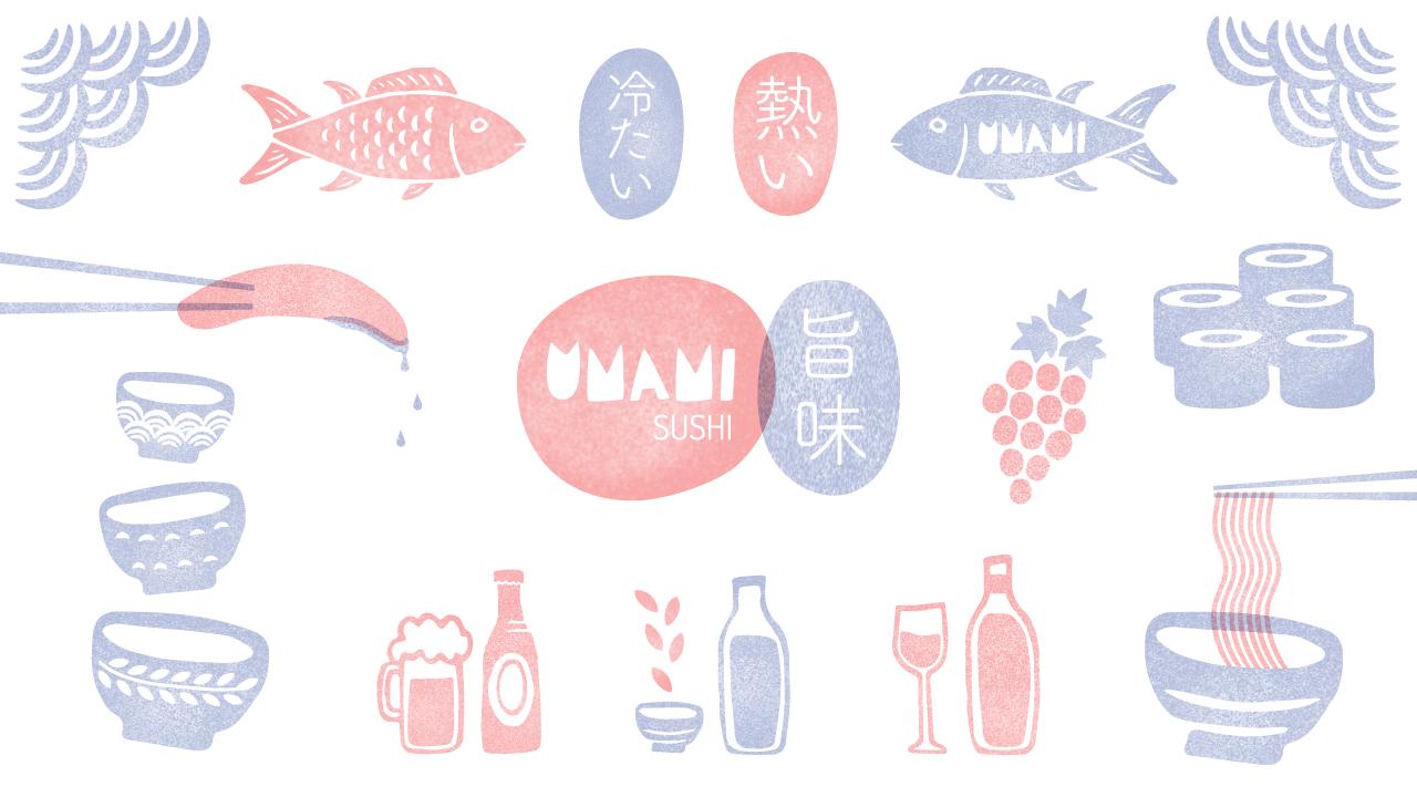 UmamiMenu_illustration_01